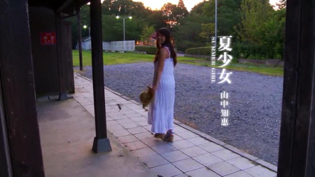 ジュニアアイドル作品夏少女-山中知恵ちゃん