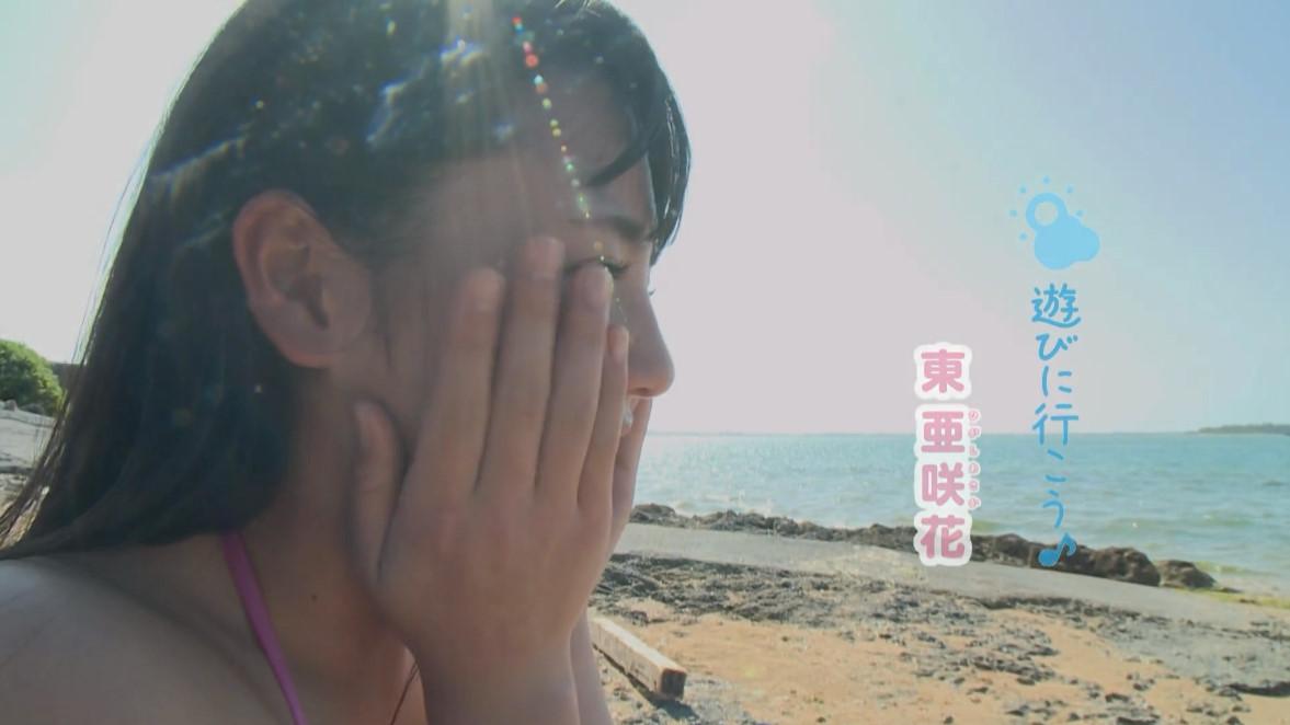 ジュニアアイドル作品遊びに行こう♪-東亜咲花-2 (1)