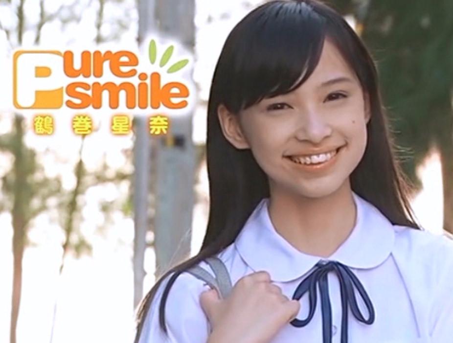 Pure-smile_1鶴巻星奈